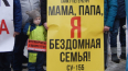 Дольщики без квартир планируют перекрыть Колтушское ...