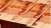 Российские банкиры хотят видеть списки должников по кред...