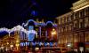 Молодая девушка сбила пешехода на Невском проспекте
