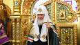 Патриарх Кирилл не приедет в Петербург на освещение ...