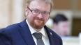 Милонов просит Минздрав признать чайлдфри психическим ...