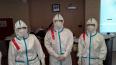 В Петербурге 190 медиков проходят лечение в больнице ...