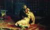 """Картину Репина """"Иван Грозный и сын его Иван"""" будут реставрировать в течение двух лет"""