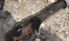 Макет глубинной бомбы нашли в пункте металлолома на Октябрьской набережной