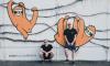 Художника знаменитого граффити с ленивцем оштрафовали