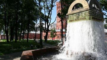 """""""Водоканал"""" обеспечивает отвод талых вод на улицах ..."""