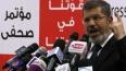 Президент Египта предложил создать коалиционное правител...