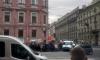 """Пожарные эвакуируют Бизнес центр """"Остров"""""""