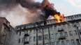 В результате пожара в центре Петербурга погиб один ...
