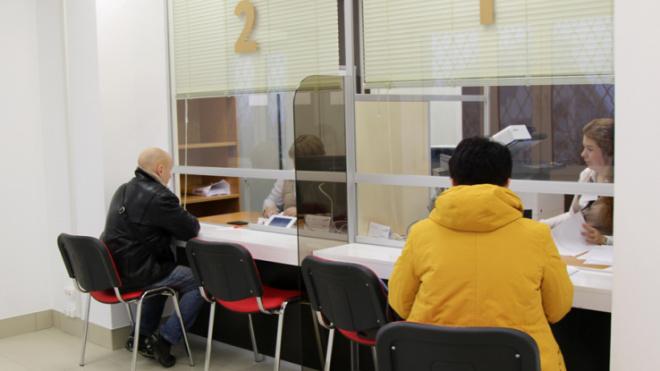 В МФЦ на Красного Текстильщика поймали нарушителя карантина