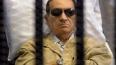 Экс-президента Египта Мубарака перевели из тюрьмы ...