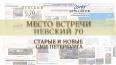 Смотрите на Piter.TV: беседа с Игорем Павловским (ИА Reg...
