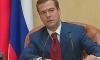 Президент назначил главкомов ВМФ и ВВС России
