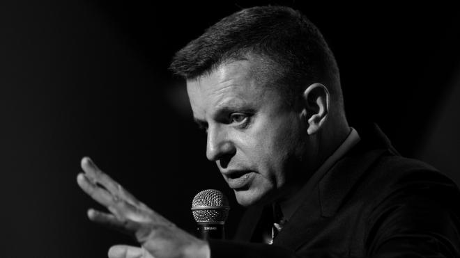 """Леонид Парфенов """"Намедни и всегда"""""""