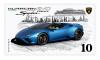 Lamborghini выпустила первую цифровую почтовую марку