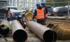 """""""Теплосеть"""" начнет масштабную реконструкцию трубопроводов в двух районах города"""