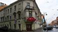 Прокуратура Петербурга требует отремонтировать дом, ...