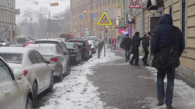 В последний рабочий день в Петербурге ожидается усиление ветра