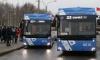 Петербуржцыпоучаствуют в разработке современной системы общественного транспорта