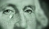 Из-за рекордного обвала курса рубля Центробанк вызвал банкиров на экстренное совещание