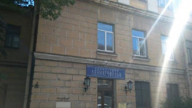 В Петербурге продана с торгов площадка киностудии имени Горького