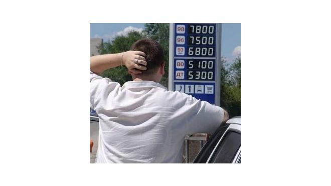 ФАС потребовала от топливных гигантов снизить цены на бензин