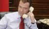 СМИ: Спецслужбы США прослушивали телефон Медведева на G20