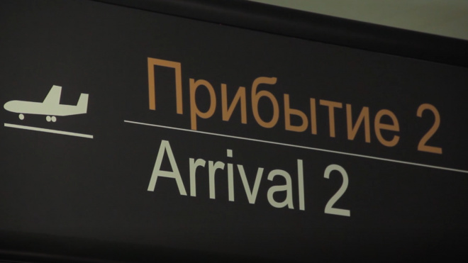 """В """"Шереметьево"""" самолет из Петербурга избежал столкновения с погрузчиком"""