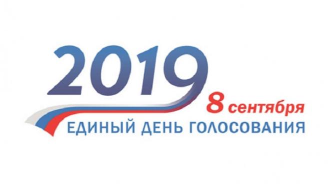 Более 1 миллиона 250 тысяч жителей Ленобласти приняли участие в  муниципальных выборах
