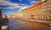 В конце недели в Петербурге ожидается потепление