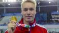 Петербуржец взял золото на юношеских Олимпийских играх