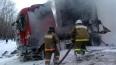 В Пензенской области в страшном ДТП погибли 8 человек