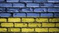 Эксперт прокомментировал слова украинского генерала ...