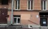 Петербуржцы жалуются на бизнесмена, который нелегально прорубил вход в историческом здании