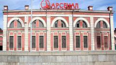 """В 2021 году в корпусах завода """"Арсенал"""" откроют новое арт-пространство"""