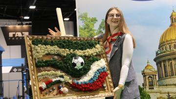 В Петербурге стартовала XIV Международная выставка-конфе...