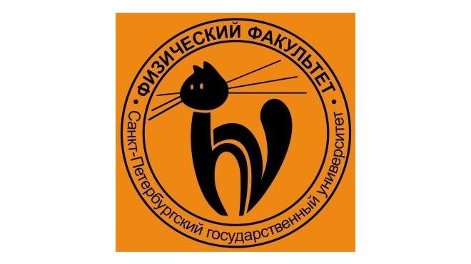 Декан физфака СПбГУ – больше не декан