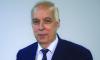 Президент Федерации баскетбола Петербурга Алексей Бурчик умер после продолжительной болезни