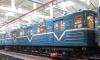 В петербургском метрорассказали, почему вагонысине-голубого цвета