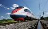 В Москве построят три новых железнодорожных вокзала