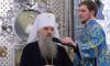 Петербургский митрополит Варсонофий попросил освободить егоотпоста управляющего Московской патриархии