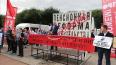 В Петербурге коммунисты митингуют против пенсионной ...