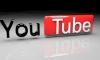 YouTube вводит платный доступ