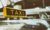 Спрос на услуги такси упал на 30%
