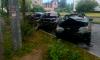 В Киришах на улице сгорели три автомобиля