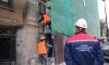 Фонд капитального ремонта Петербурга собрал за 5 лет 14 млрд рублей