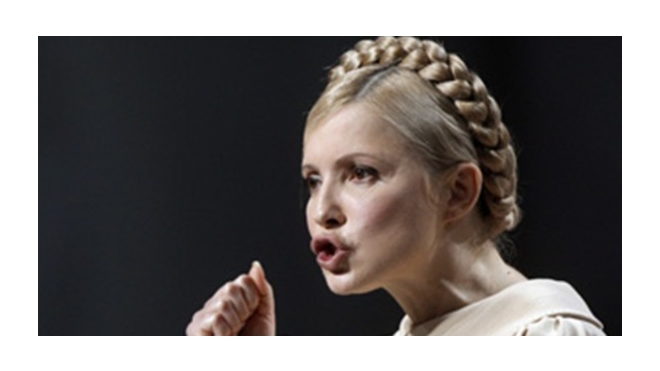 """Тимошенко и """"Батькивщина"""" покидают опозоренную правящую коалицию в Верховной раде"""