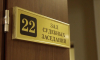 В Петербург вернется дело о контрабанде алкоголя из-за нарушения прав обвиняемых бизнесменов