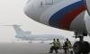 """Во """"Внуково"""" не смогли приземлиться более 30 самолетов"""