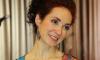 Путин присвоил Анне Большовой звание заслуженной артистки РФ